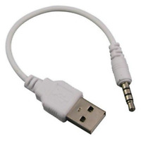 NEW USB CABLE SYNC + CHARGER CORD for IPOD SHUFFLE 2ND GEN UK STOCK UK SELLER UK