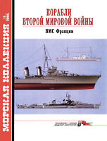 MKL-200411 Naval Collection 11/2004: Ships of World War II. French Navy