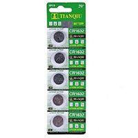 50pc TIANQIU CR1632 DL1632 BR1632 KECR1632 3V Lithium Button Cell Watch Battery