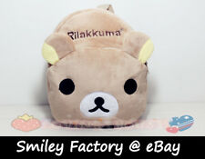 Cute Soft Touch Plush Rilakkuma Backpack for Kids Student Schoolbag Satchel R627