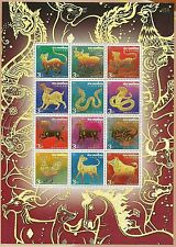 Thailand Stamp 2014 Zodiac Special Sheet (Issue of 2003-2014 in Gold Print)