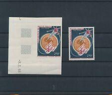 LM19056 Haute Volta perf/imperf satellite rocket space fine lot MNH
