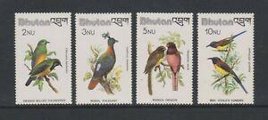 Bhutan - 1980, Birds set - MNH - SG 445/8