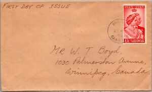 GP GOLDPATH: SARAWAK COVER 1948 FIRST DAY OF ISSUE _CV677_P15