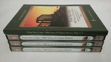 Great Courses From Yao to Mao 5000 years Chinese History DVD +book