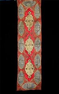 "MUSEUM ITEM: ANTIQUE 19TH C. OTTOMAN  ISLAMIC TAPESTRY SILK & METALLIC 70"" X 20"""