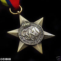 BURMA STAR MEDAL WW2 BRITISH COMMONWEALTH MILITARY AWARD FULL SIZE REPRO NEW