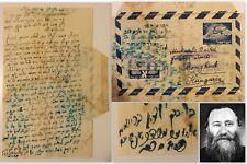 """Letter Hebrew Signed By Rabbi Eliezer Mordechai Efraim-fishel Sofer zt""""l - 1951"""