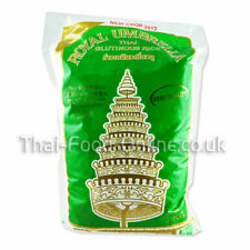 Authentic Thai Sticky (Glutinous) Rice (1kg) by Royal Umbrella *** UK Seller ***