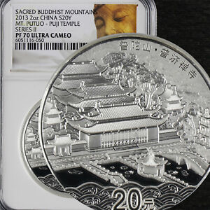2013 20z China silver S20Y MT.PUTUO-PUJI TEMPLE SERIES II NGC PF 70 ULTRA CAMEO