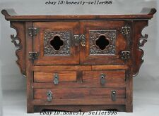 "17""Chinese Huanghuali Wood Hand Carved Ancient Lockers cabinet drawer desk table"