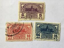 Siam Thailand Old Stamps Lot  19