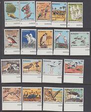BIRDS : 1982 BOTSWANA Birds definitives  set SG515-32 MNH