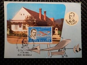 ROMANIA MK FLUGZEUGE PLANE AIRKRAFT MAXIMUMKARTE CARTE MAXIMUM CARD MC CM a7775