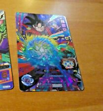 DRAGON BALL Z DBZ DBS DBH HEROES CARD PRISM HOLO CARTE SH1-CP6 CP JAPAN **