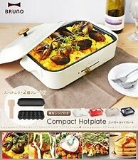 New BRUNO Compact Hot Plate White BOE021-WH AC100W Grill Takoyaki Free Shipping