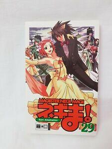 Magister Negi Magi Manga Band 29