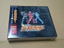 The justirisers shirogane 幻星神 3CD Limited Edition Boxset - Brand New