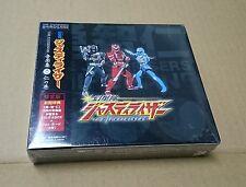 The justirisers shirogane 幻星神 3CD Limited Edition Boxset - Brand New