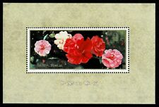 China PRC 1979' T37M Camellias of Yunnan S/S MNH OG