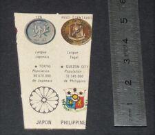 CHROMO YOPLAIT ANNNES 1970 LE MONDE ET SES RICHESSES L2 JAPON PHILIPPINES