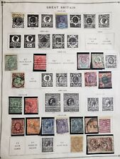 Great Britain 19 Stamps 1890 to 1924 Lot Used