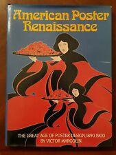 Victor Margolin / American Poster Renaissance First Edition 1975