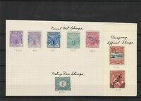 uruguay parcel post postage due  stamps ref 7336