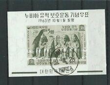Used souvenir sheets South Korea stamps