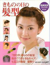 KIMONO HAIR STYLE - Japanese Hair Arrange Book