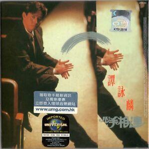 ALAN TAM 譚詠麟 心手相連 1988 2010 MALAYSIA HONG KONG DIGIPAK EDITION CD VERY RARE NEW