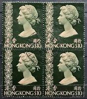G.B.(Hong Kong)>1973>Block of 4, Used, Perf.14x14.1/2>Queen Elizabeth II.
