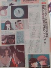CLIPPINGS RECORTES BOKU NO CHIKYU WO MAMOTTE PLEASE SAVE MY EARTH