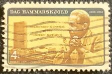 US 1962 - DAG HAMMARSKJOLD - SECRETARY GENERAL OF THE UNITED NATIONS - 4c STAMP