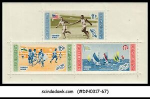 DOMINICA - 1956 OLYMPIC GAMES MELBOURNE - Miniature sheet MNH