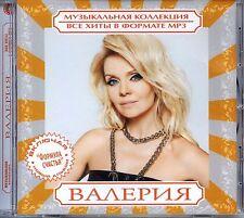 VALERIYA  14 albums 160 songs  CD Валерия  (все альбомы)