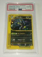 Rare First Edition Umbreon Pokemon Card Holo PSA 10 Gem Mint Split Earth 1st Ed