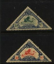 Switzerland  2  triangle  semi official stamp  airmail        MS0628