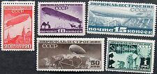 Russia Unione Sovietica 1931 397-01 aadba c20-24 Airships dirigibili Over Moscow MNH