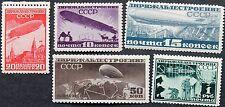 Russia Unione Sovietica 1931 397-01 aadba c20-24 Airships dirigibili Over Moscow MNH