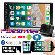 """7"""" HD 2 DIN Car Radio Audio Touch Screen Stereo MP5 FM AM Mirrorlink For Android"""
