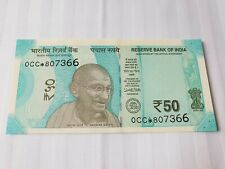 INDIA 50 Rupees 2017 P111b Letter L Replacement Star Note UNC Banknote