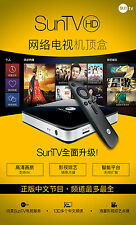 SunTV The Latest New Model Box with Chinese  Live TV Programs,Over 130+ Channels