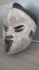 Masque Africain. African mask  IDOMA Nigéria