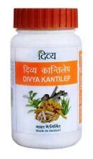 Patanjali  Divya Kanti Lep Powder Kantilep    Increases Skin  Glow 50g