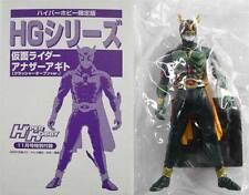 Hyper Hobby Exclusive Kamen Masked Rider Agito Another Agito Kaoru Kino Figure