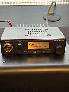 RADIO SHACK HTX-252 2 METER MOBILE TRANSCEIVER