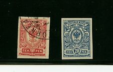 Finland #79a (Fi745) Used, #80a M, H, Imperforated Arms of Russia, Cv$405.00