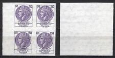 #2055 - Repubblica - 150 lire Siracusana in quartina, 1976 - Nuovi / Varietà