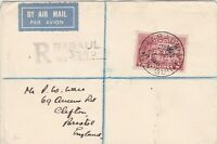 PNG498) New Guinea 1931 Huts overprinted Airmail 2/-Brown-lake SG 146